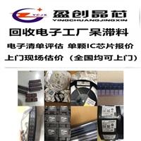 广东回收IGBT模块   电感回收公司收购进口电感
