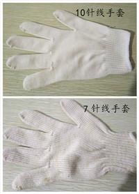 10针精品线手套白线手套