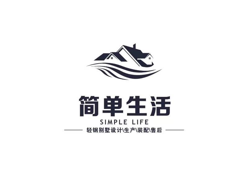 河南汉创贸易有限公司