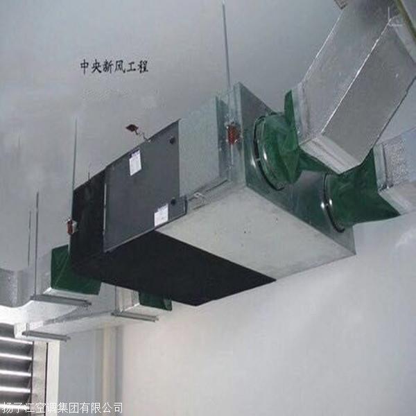 上海组合式空调箱怎么样,功能多样,扬子江空调厂家