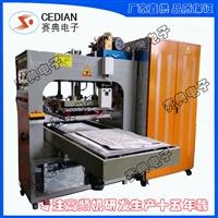 EVA压痕机 海绵复合产品定型机 热压凹凸压花机赛典生产厂家