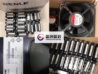上海收购内存芯片   收购蓝牙芯片 收发光管