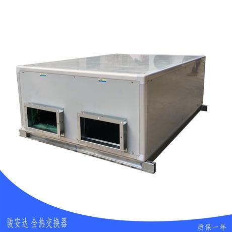 深圳新风机 3000风量全热交换器双向通风机报价