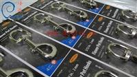 五金工具贴体机 五金锁具贴体包装机  灯饰五金贴体包装机