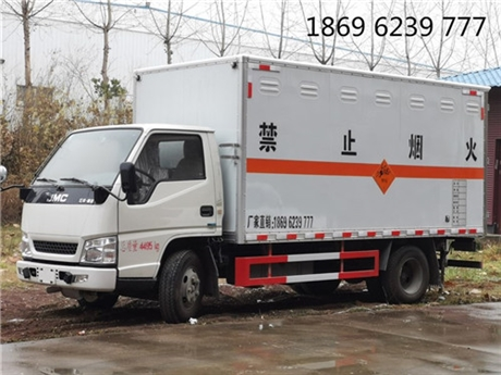 民爆物品bwinchina注册厂家电话,虹昌达,民爆车哪有卖