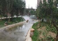 鄭州別墅區霧化系統保養方法