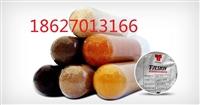 特种螯合树脂吸附精度高 对铜镍离子有较强的选择性
