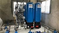 除磷濾料FERROLOX 除磷劑 污水除磷 工業廢水除磷方法