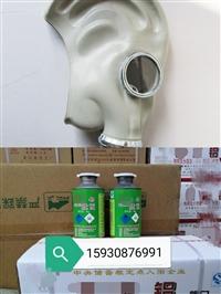 经销粮食药熏蒸剂防护面罩