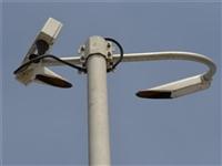 交通局能见度监测系统,路面状况24小时监测系统