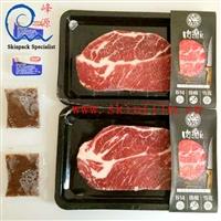 中山牛肉贴体包装机  珠海牛肉真空贴体机  江门牛排贴体包装机