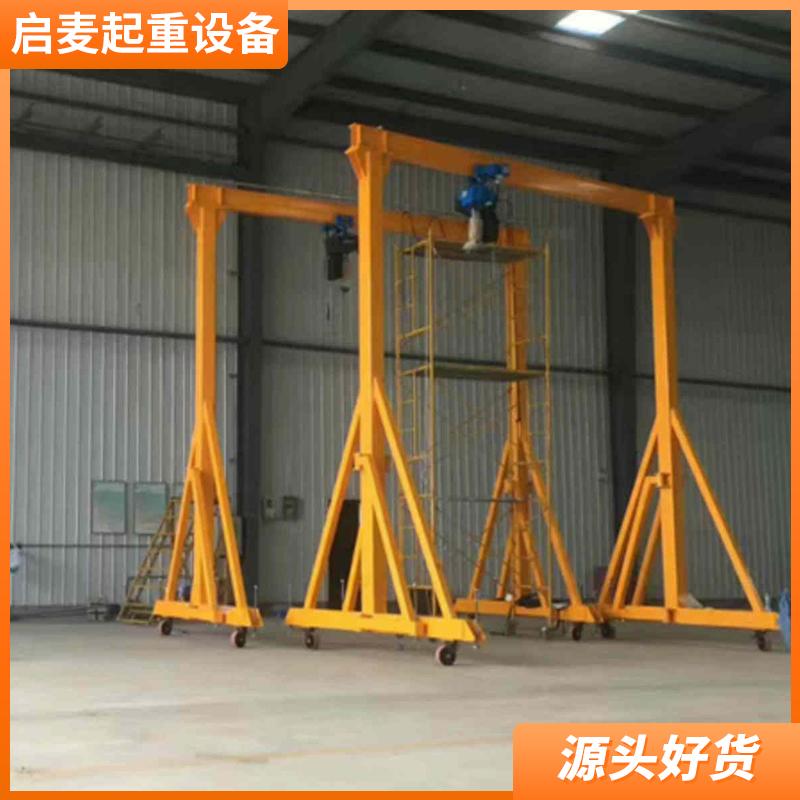 上海地区 500kg小型龙门架 龙门起重机  升降式电动龙门架