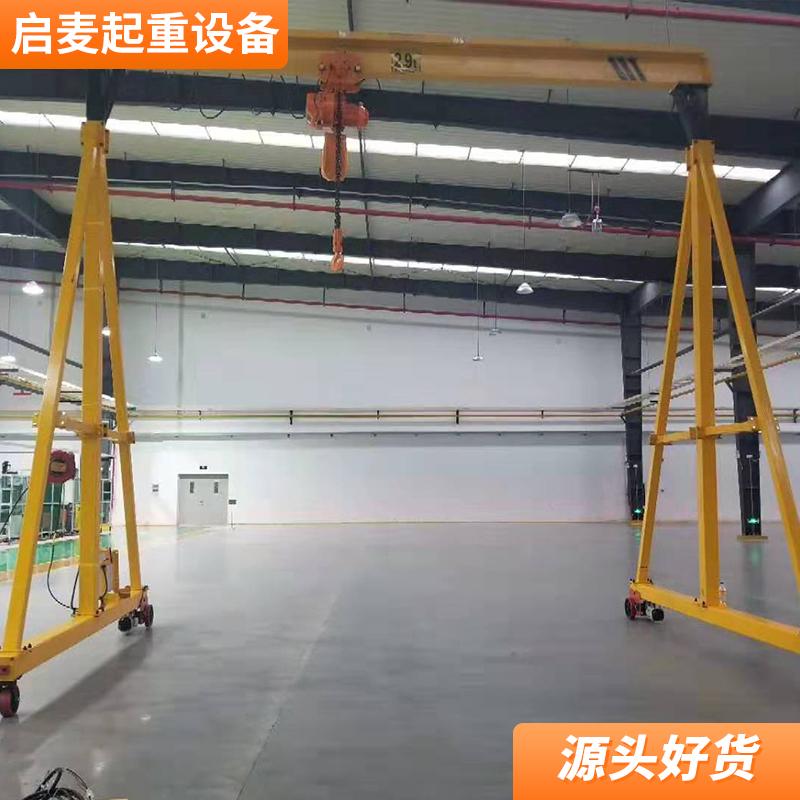 简易式可拆卸龙门架  电动行走龙门架  地面无轨道运行龙门起重机