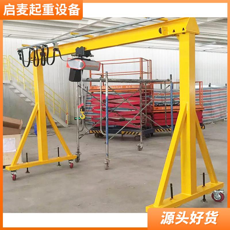 厂家直销 0.5t-5t 小型龙门架  移动式龙门起重机  车间仓库移动
