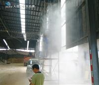 兰州市堆料棚喷雾抑尘安装说明