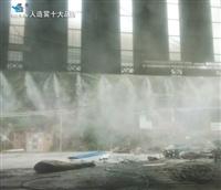 兰州市堆料棚造雾机降尘终身质保