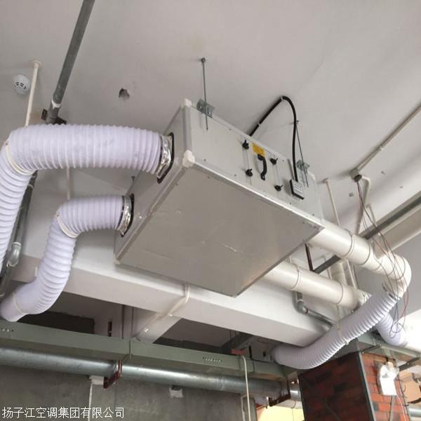 净化新风换气机,品质厂家,扬子江空调