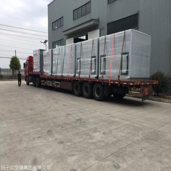 空气处理机组价格,生产厂家,扬子江空调