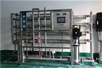 苏州纯水设备