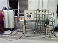 宜兴水处理设备,宜兴啤酒生产专门用纯水设备
