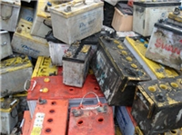 東莞長安數碼電池回收公司