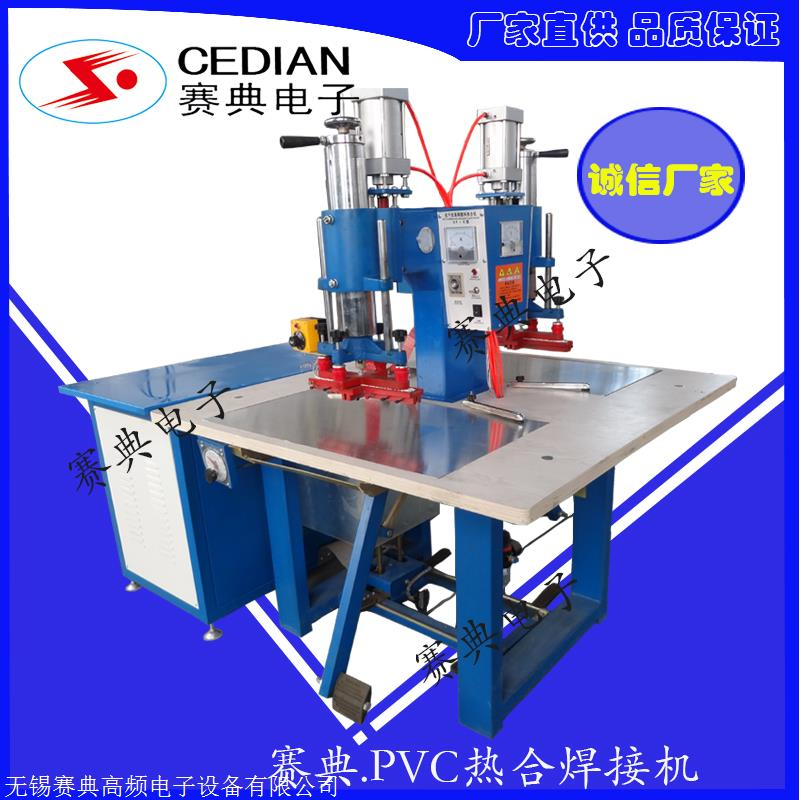 自�a自�N pvc高�l�岷�C,�p�^塑料焊接�C �晤^滑�_�岷�C