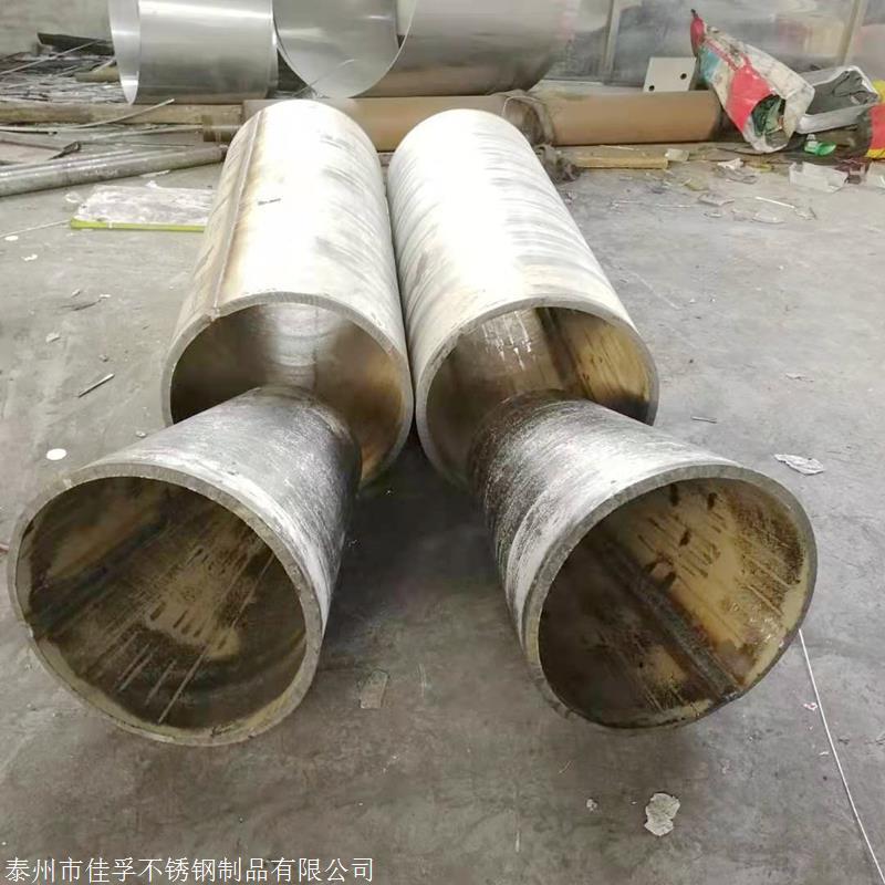 非标大小头卷焊加工 锥度卷管