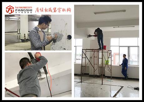 清城区学校舍质量安全鉴定检测中心
