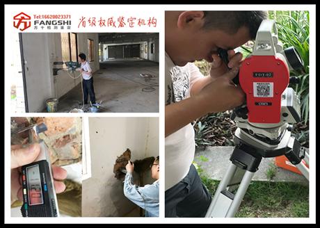 禅城区工程质量检测鉴定单位
