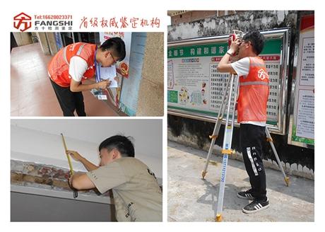 广州市建筑结构检测鉴定公正单位