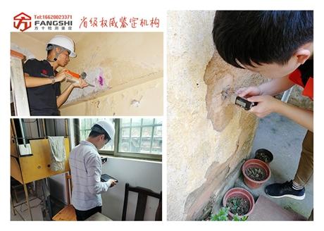 广州市游泳池检测鉴定加固报告办理单位