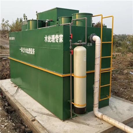 环保污水处理设备多少钱