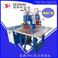 自产自销 pvc高频热合机,双头塑料焊接机 单头滑台热合机