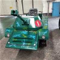大型游樂設備 坦克車廠家 兒童坦克車