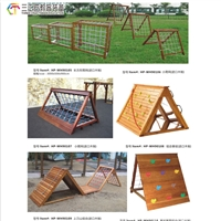 幼兒園實木玩具廠家 幼兒園實木攀爬架 兒童感統訓練器材