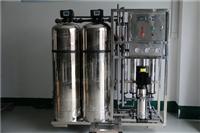 宿迁食品加工用水设备,用反渗透纯水设备