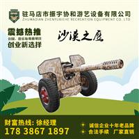 振宇协和气炮枪 新款射击打靶气炮枪系列之 沙漠之鹰