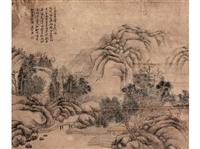 吴历字画现在市场价格多少 哪里可以拍卖