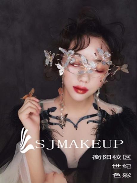 湖南株洲化妆培训机构一览表