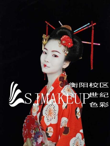 湖南株洲化妆培训学在哪里一览表