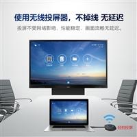 北京飞利浦会议白板98寸 BDL9830QT