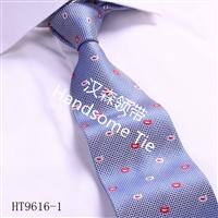 深圳專業領帶定做真絲 多種國際認證