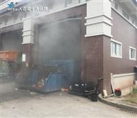 盐城垃圾中转站除臭设备 高压喷雾消D设备