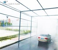 甘肃省环保港口消毒装置设计