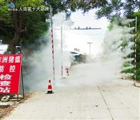 衡阳人造雾 高压细水雾 消D雾喷设施