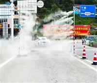 工程用港口消毒系统加盟