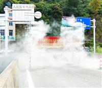 水雾化港口消毒设施