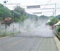 喷雾消毒系统厂家