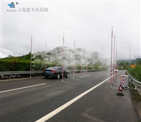 负氧离子喷雾消毒装备代理