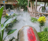 园林造雾机